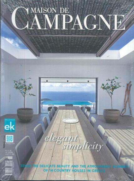maison de campagne magazine subscription. Black Bedroom Furniture Sets. Home Design Ideas